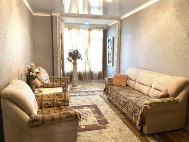клубные дома в бишкеке в Кыргызстан: Продается квартира: 2 комнаты, 47 кв. м