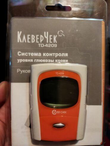 Тонометры - Кыргызстан: Глюкометр новый
