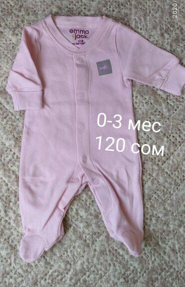 Слип mothercare - Кыргызстан: Слип розовый для самых маленьких принцесс