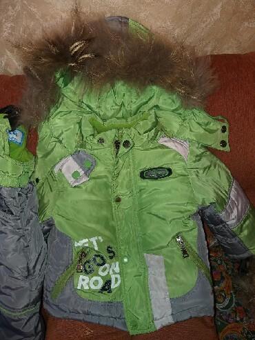тёплые вещи в Кыргызстан: Куплено в России, оочень тёплый, мех натуральный,фирма Kiko,на