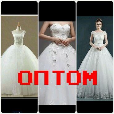 Распродажа свадебных платьев оптом! новые!