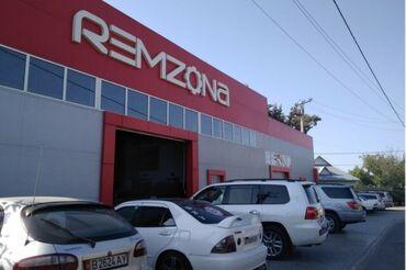 10018 объявлений: Диагностика и ремонт электрооборудования автомобиля-Ремонт центральных