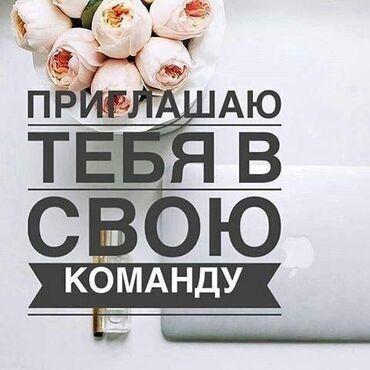 аренда места для наращивания ресниц в Кыргызстан: Лешмейкер. Аренда места. Филармония