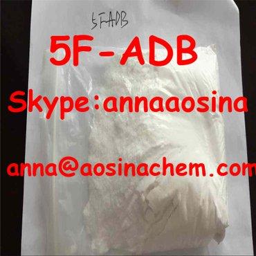 5F-ADB 5F-ADB White Powder 5F-ADB 5FADB on sale 5F-ADB supplier в Джомбахт - фото 5