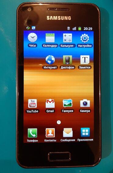 Sumsung s2 - Кыргызстан: Самсунг Sumsung GT-I9070 смартфон, телефон, сотовый, мобильный, память