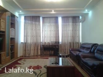 Посуточно трех ком. квартира. Центр. в Бишкек