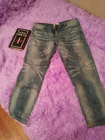 дешевле джинсы в Кыргызстан: Джинсы ( жен)