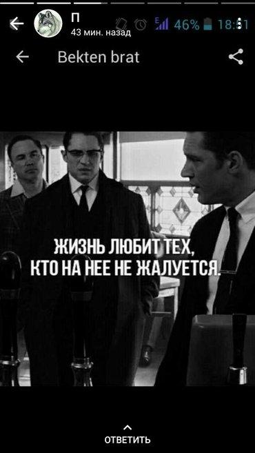 срочно!!! требуется помощник бухгалтера и помощник руководителя в част в Бишкек