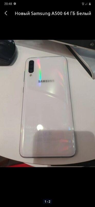 Б/у Samsung A50 64 ГБ Белый