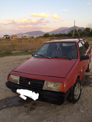 Автомобили - Кызыл-Суу: ВАЗ (ЛАДА) 2109 1.3 л. 1992