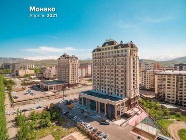 Продается квартира: Элитка, Магистраль, 4 комнаты, 144 кв. м