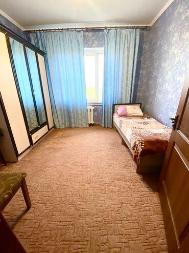 Квартиры - Кыргызстан: Сдается квартира: 2 комнаты, 52 кв. м, Бишкек