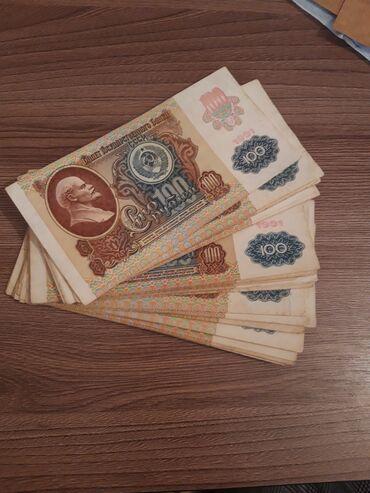 kagiz - Azərbaycan: 1991 ci ile aid kagiz pullar