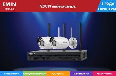 Камера HDCVI DH-KIT/NVR4104-W/2-HFW1320S-W-0360B WI-FI 4CH в Бишкек