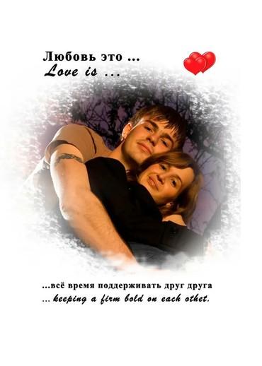 Делаю на заказ Love is портреты. В в Бишкек