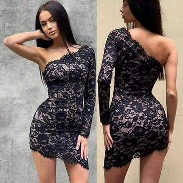 Bela haljina sa cipkom - Srbija: Cipkana crna haljina NOVO SA ETIKETOM!* Nova Kolekcija *Dostupne boje