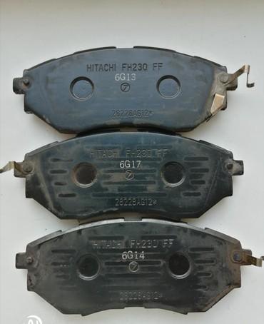 hitachi 320 gb в Кыргызстан: Тормозные колодки Hitachi для Subaru. Цена обозначена за 3 штуки