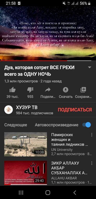 Кислородные подушки - Кыргызстан: Кислородные подушки