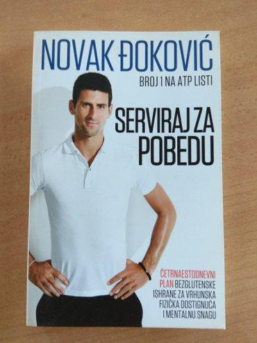 Nova. moze i za poklkn. Greskom i ja i muz kupili istu knjigu pa nam - Novi Sad
