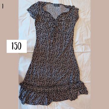 Все платья в отличном качестве. размеры 44-46. отдам все за 1300