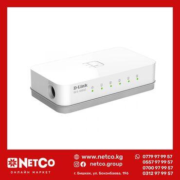 Коммутатор D-Link DES-1005C/A1AНеуправляемый коммутатор DES-1005C с 5