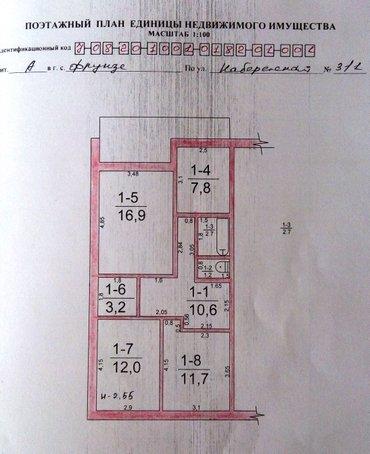 СРОЧНО, в связи с переездом, продается  3-х комнатная квартира. в Сокулук