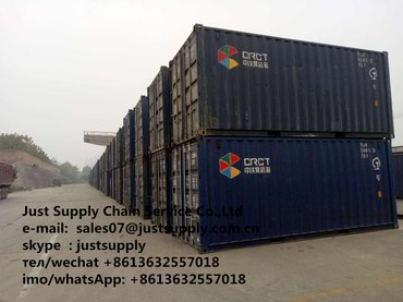 Shenzhen Just Supply Chain Service Co., Ltd предоставим в Душанбе