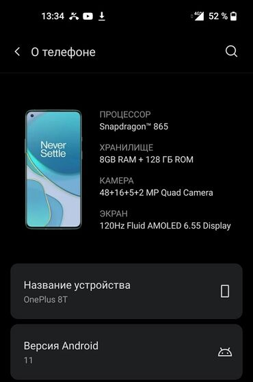 oneplus 9r бишкек in Кыргызстан | ONEPLUS: OnePlus 8T | 128 ГБ | боз Колдонулган | Сенсордук, Бармак изи, Зымсыз зарядка