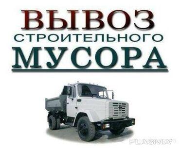 Услуги столяра - Кыргызстан: Разнорабочие. Все виды подсобных работ. Копка траншей, септиков. Пилим
