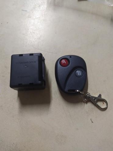 противоугонные устройства в Кыргызстан: Противоугонка 12в на авто мото_ОШ
