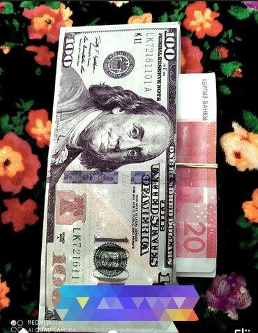 Продается новый долларовый портмоне осталось одна штука недорого бону