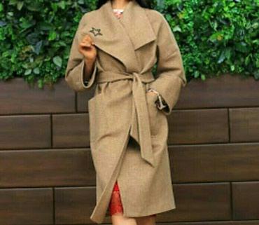 Женская одежда в Бактуу-Долоноту: Пальто Турция