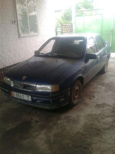 Opel Vectra 1.6 л. 1991