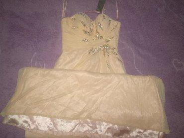 Женская одежда - Чон-Таш: Продам новое вечернее платье светло-персикового цвета, размер с-м