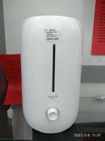 Увлажнитель воздуха Xiaomi Deerma Humidifier (DEM-F800)