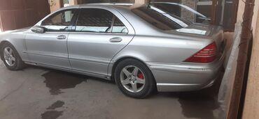 mercedes-benz-slk-32-amg в Кыргызстан: Mercedes-Benz S 500 5 л. 2003   230000 км