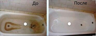 реставрация ванн бишкек в Кыргызстан: Продается квартира: Студия, 555555 кв. м