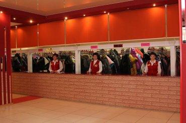 Требуется ГАРДЕРОБЩИЦА!  - вежливость - доброжелательность 0707 69 в Бишкек