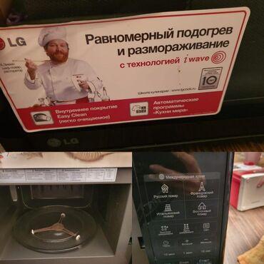 Watsapa yazin LG mikrovalnovka 100₼ satilir.sensorludu.ərazi Sumqayit