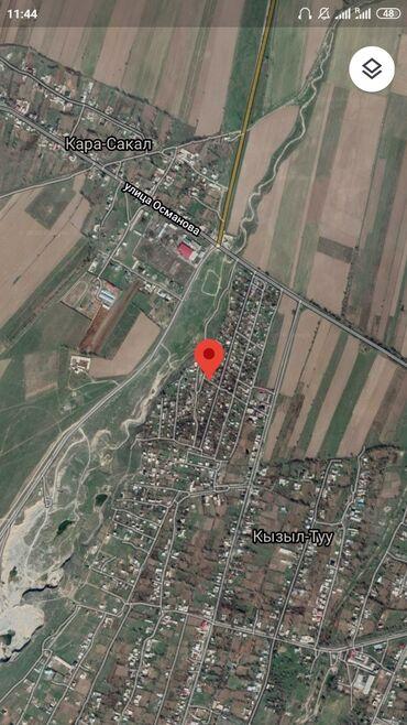 Недвижимость - Кызыл-Туу: 5 соток, Для бизнеса, Срочная продажа, Красная книга