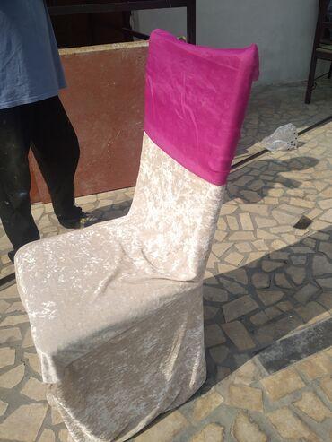Мебель - Кара-Суу: Стулья, табуреты