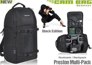 Ranac za fotoaparat Cambag PRESTON - Vrsac