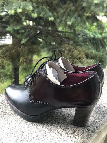 """""""TAMARIS"""" nove kozne cipele, broj 36, gaziste 23cm, prodajem veoma"""