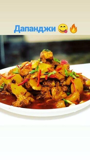 Работа - Юрьевка: Ищу работу поваром китайка и восточные блюда
