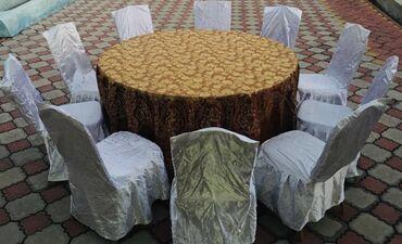 стол и стулья для гостиной в Кыргызстан: Стол и стулья(10 шт.) для Ресторана, Гостиной. есть еще в наличии