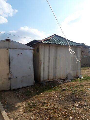 Гаражи - Кыргызстан: Продаётся павильон и гараж