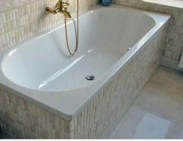Установка ванныус уст устан устано установ установка установим