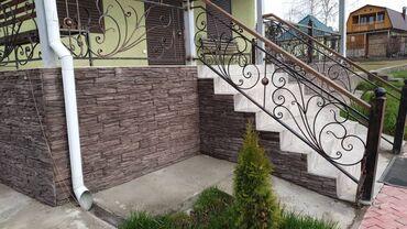 кафель работа цена in Кыргызстан | ОТДЕЛОЧНЫЕ РАБОТЫ: Фасадная плитка для фундаментов…, цоколя,углов дома . Из бетона. Опыт