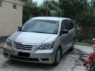 мини бар бишкек в Кыргызстан: Honda Odyssey 3.5 л. 2008   180000 км