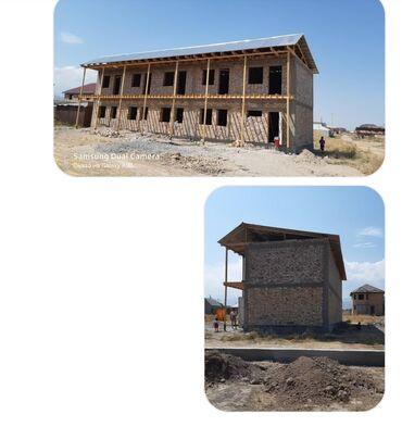 аренда-дома-без-посредников в Кыргызстан: Продам Дом 220 кв. м, 10 комнат